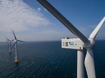 斗山重工業、国内最大の海上風力団地に対する機資材の供給契約