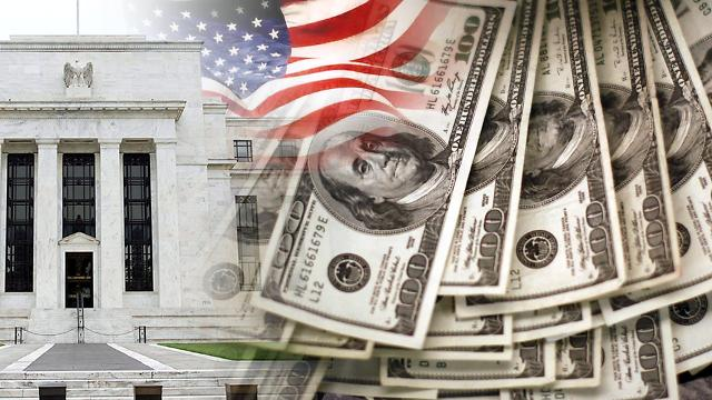 全经联:美国或提前上调利率 韩国应筹措应对方案