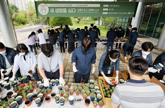 LX공사·전북사회적협동조합, 탄소중립 캠페인 동참