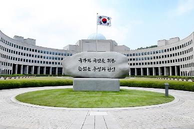 국회 정보위 국정원 사찰성 정보 공개 결의안...6월 내 처리