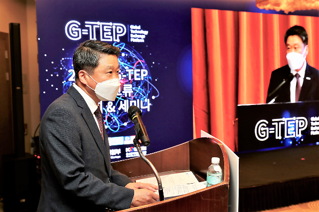 중진공, 신기술 수출 지원 앞장...6개국 협업