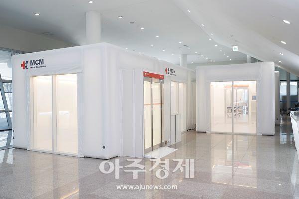 경기도, 이동형 음압병동 실증실험 착수···세계시장 선점 기대
