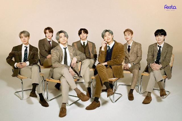 BTS单曲《Butter》连续两周霸榜公告牌
