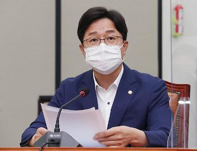 [주파수ON] 강병원 부동산 투기 의혹 의원 명단 공개해야