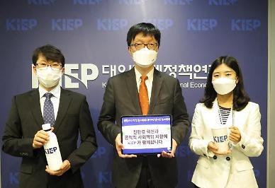 김흥종 KIEP 원장, 고고챌린지 동참...탈 플라스틱 노력 약속
