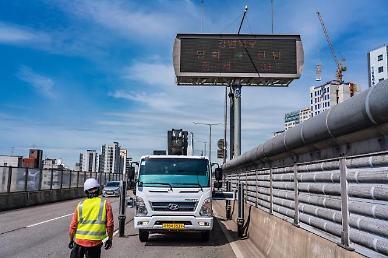 내부순환로·강변북로 일부 구간 8일부터 23시~5시 교통통제