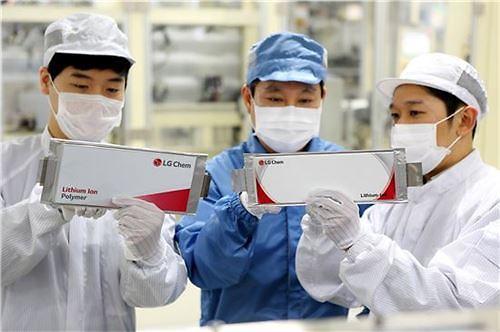 LG에너지솔루션, 배터리 원료 경쟁력 확보...호주 QPM사에 120억원 투자