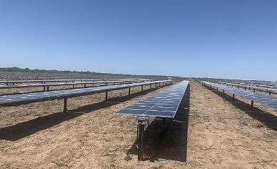 중부발전, 텍사스 태양광 사업 2억달러 재원조달 성공