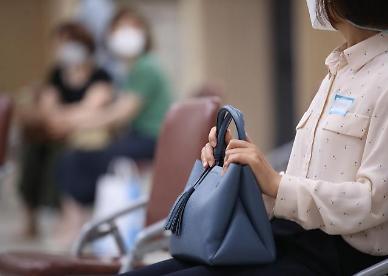 지난해 정부 직접일자리 사업 참여자 민간취업률 38%로 하락