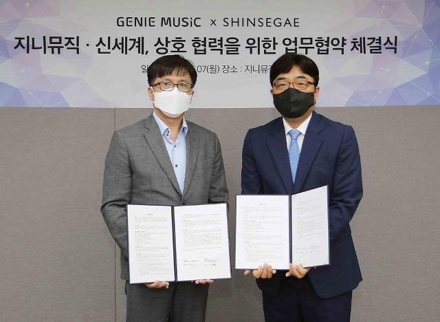 Shinsegae Department Store forges partnership with online music service Genie