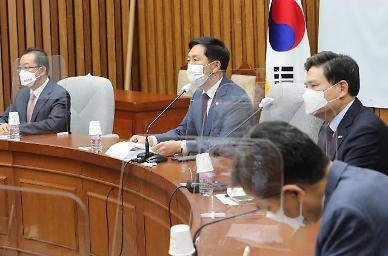 """국민의힘 """"소속 의원 전원, 감사원 부동산 전수조사 받겠다"""""""