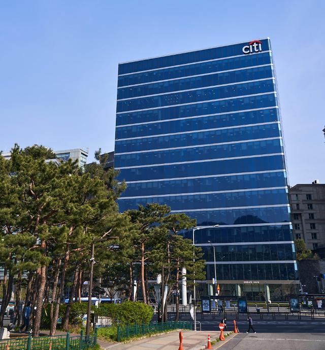 한국씨티은행, '단계적 폐지' 언급 …노조 총파업 임박