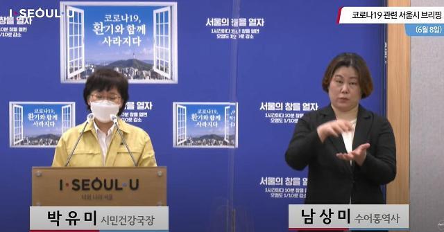 [코로나19]서울시 신규확진자 139명…예방접종 150만명