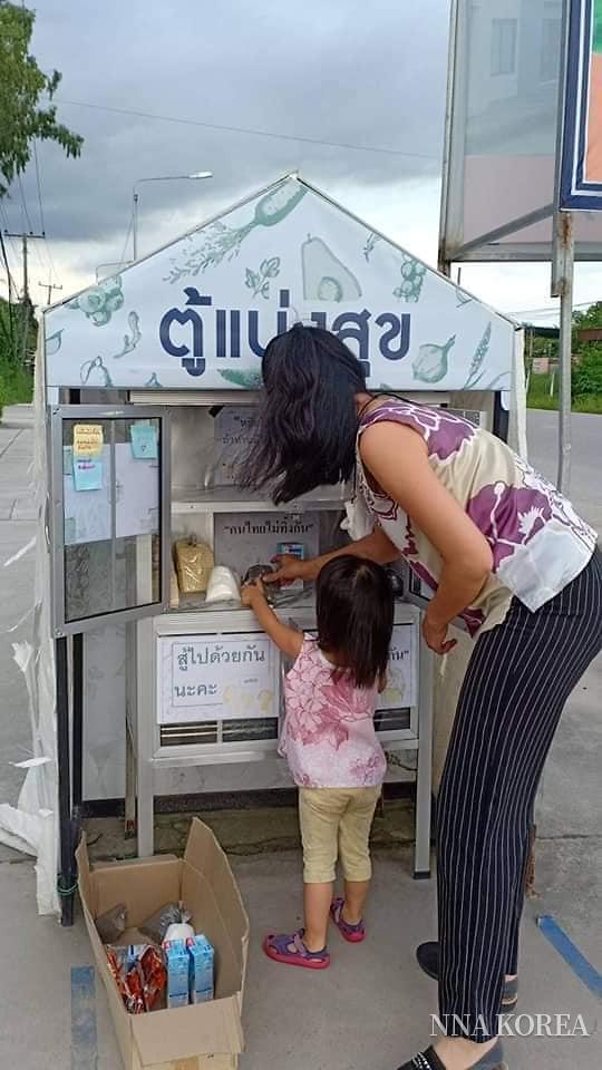 【아시아 취재 노트】 코로나의 영향으로 생선과 쌀을 물물교환