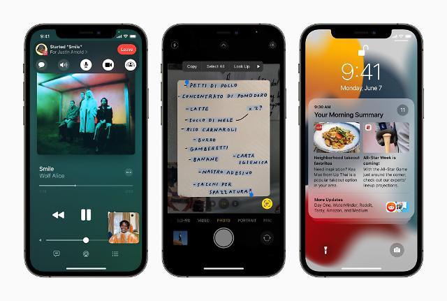 """[WWDC21] """"갤럭시에 영상통화 걸고 디지털 신분증 품는다"""" iOS15의 변화"""