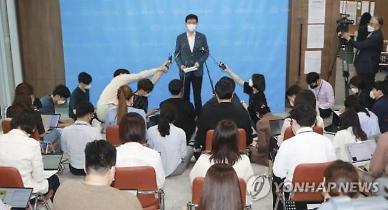 부동산 불법연루 12명 전원 탈당 권유한 與...내부 반발에 내홍