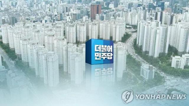 [뉴스분석] 부동산 포비아 송영길號 극약처방…與 커지는 내홍