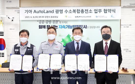 """박승원 시장 """"미세먼지·기후위기로 친환경 자동차 관심 높아져"""""""