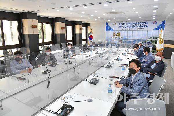 김포시, 학운 체육문화센터 내년 3월 착공···오는 2023년 6월 준공