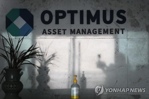 검찰, 옵티머스 김재현에 무기징역 구형