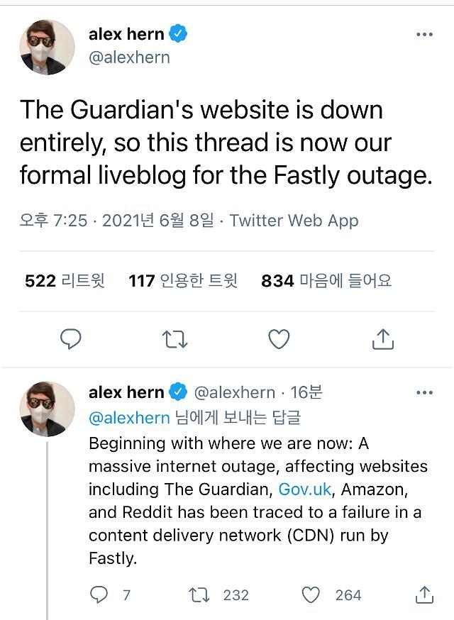 """[속보] """"외신 사이트 일제 다운 사태, 해킹 아냐...패스틀리 서비스 오류 문제"""""""