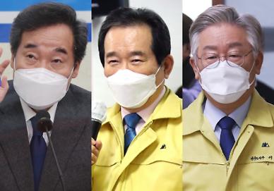 박스권 지지율에 갇힌 이재명 향해 與 대권주자들 맹공...개헌·경선연기