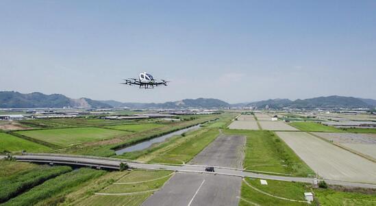[뉴욕증시]중국 이항, 일본서 자율 비행 성공...주가 급등