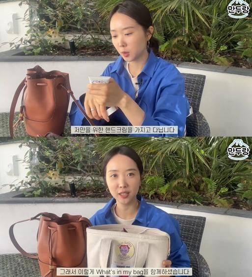 """박지성·김민지 왜 화제? """"가방에 립스틱만 6개"""""""