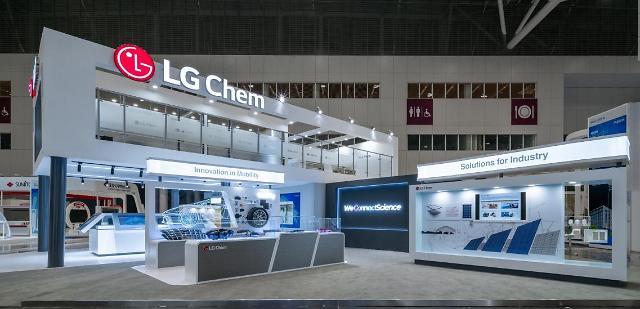 '기업가치 100조' LG에너지솔루션 상장 본격화… 디스카운트된 LG화학 주가 제자리 찾나