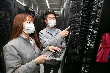 """KT, 하이퍼스케일 AI 서비스 출시...""""차세대 핵심기술 개발 선도"""""""