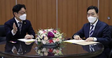 박범계 어젯밤 김오수 만나 이견 좁혔다