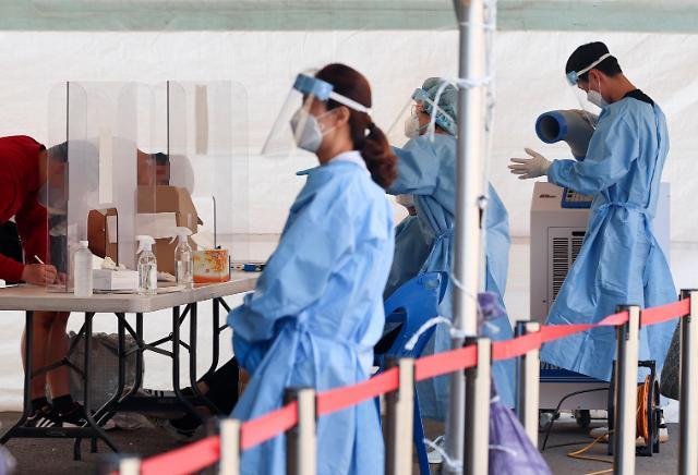 韩国新增602例新冠确诊病例 累计145692例