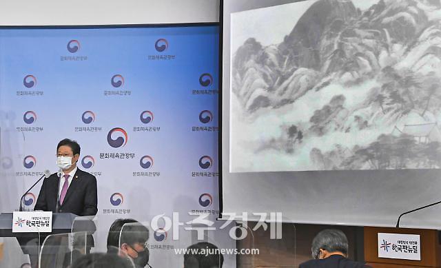 '심사숙고' 문체부, '이건희 컬렉션' 미술관 신설 6월 말 발표