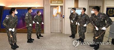 피해자 내팽개친 공군 인권나래센터, 이성용 총장과 함께 OUT?