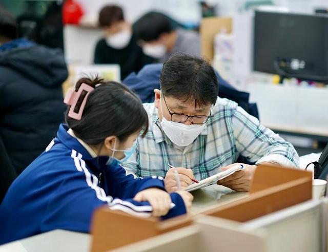 이투스교육, 전략담임' 입시컨설팅 본격화