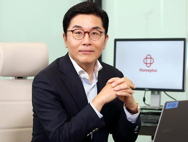 이제훈 홈플러스 대표, 26대 한국체인스토어협회장 취임