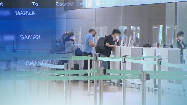 韩公布旅游气泡方案 最快下月开启跟团出境游