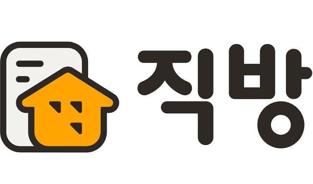 """""""OO아파트 얼마야?""""…직방, 부동산 봇이 알려준다"""