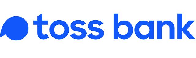 토스뱅크 9월 출범…인터넷은행 판 커진다