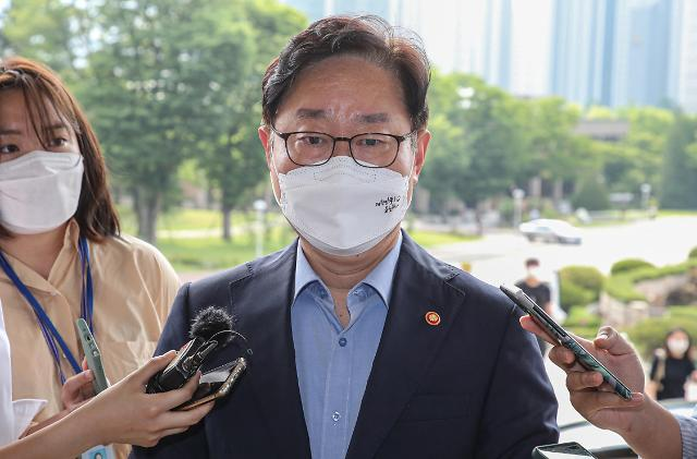 [뉴스분석] 접점 찾기 나선 박범계·김오수...직제개편·중간간부 인사 새 국면