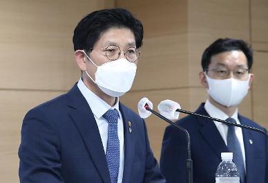 노형욱 주택정책 성패 쥔 국토부·서울시 높은 차원서 협력해야