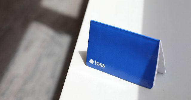 제3호 인터넷은행 토스뱅크 본인가…9월 공식 출범