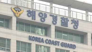 세월호 특검, 해양경찰청 압수수색