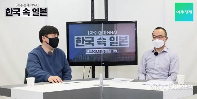 【NNA&아주경제】 한국속일본 :: 한국에서 일본을 보다