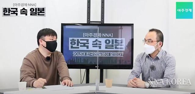 【NNA&아주경제】 한국속일본 :: 90년대 한국엔 일본이 없었다?