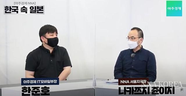 【NNA&아주경제】 한국속일본 :: 일본은 왜 욘사마에 열광했을까?