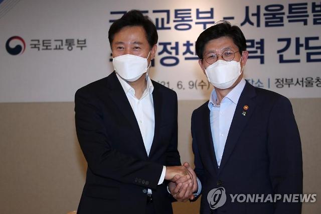 마주한 국토부-서울시, 공공·민간개발 상호보완한 주택공급에 공감대