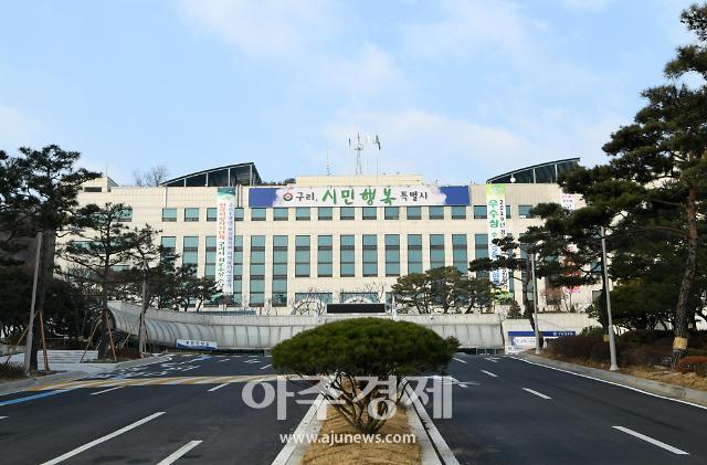 경기 구리시, 경기 공정무역 포트나잇 개막도시 선정