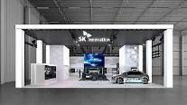 SKイノベーション、「インターバッテリー」でバッテリー革新技術の紹介…アイオニック5・F-150など総出動