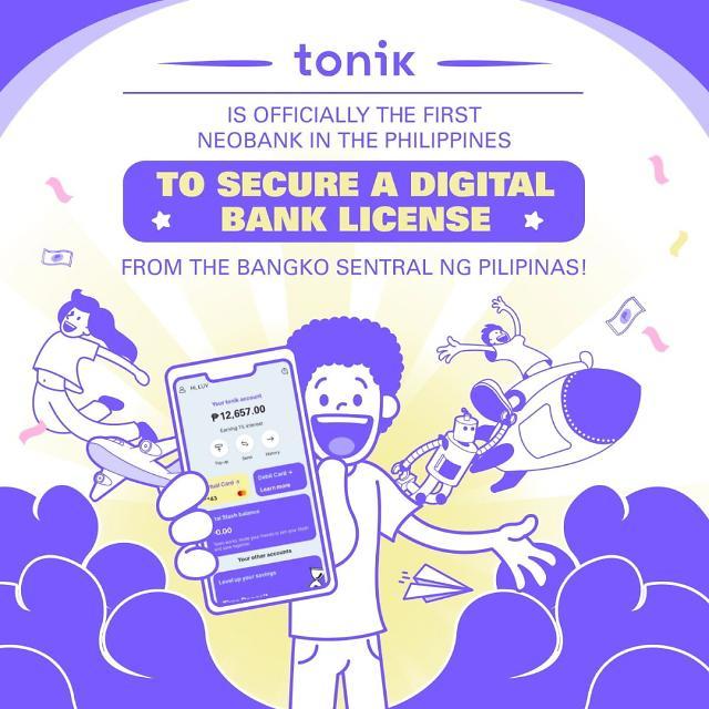 [NNA] 싱가포르 금융사 토닉, 필리핀 디지털은행 면허 취득